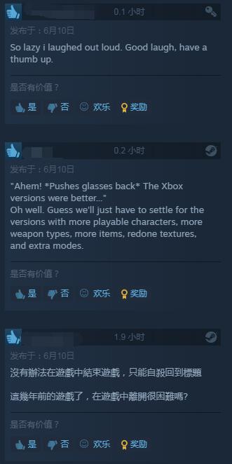 """移植游戏《忍者龙剑传:大师合集》喜忧参半了""""原汁原味""""的移植问题"""