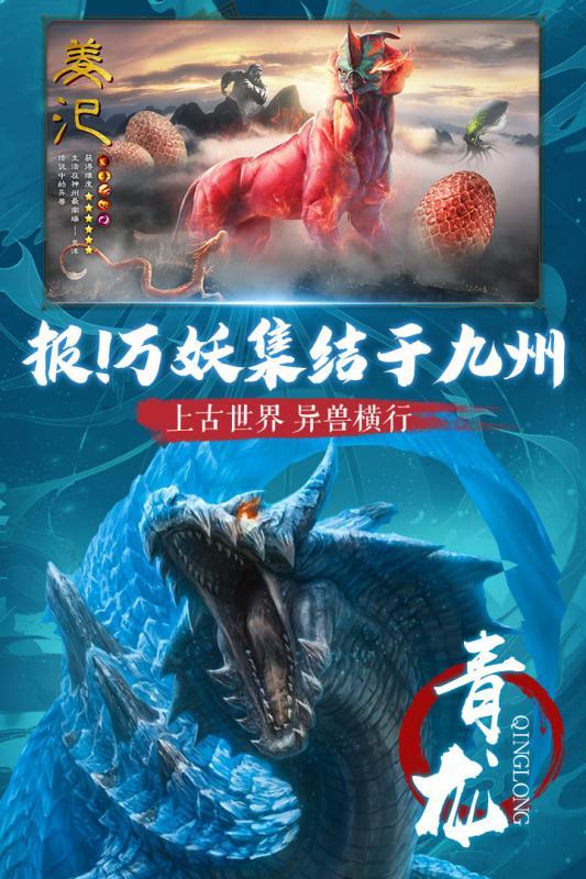 朝歌天下 九游版下载图1: