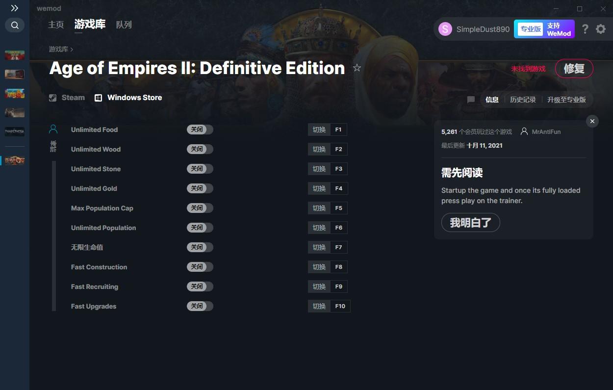 《帝国时代2:决定版》v2021.10.11十项修改器Windows版