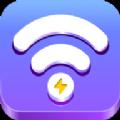 极速WiFi精灵