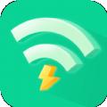 WiFi闪电宝
