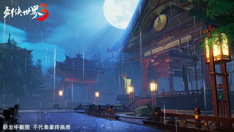《剑侠世界3》超真实游戏画面曝光