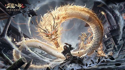 超级真实江湖游戏《天龙八部2》手游曝光