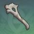 脆弱的骨片