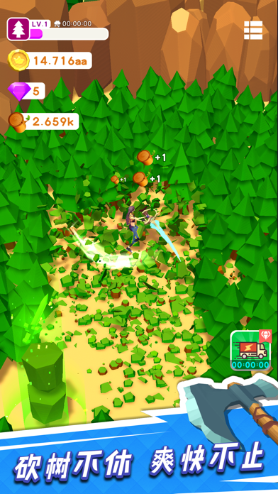 我用神器撸大树