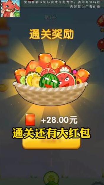 肥龙爱吃瓜