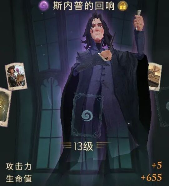 《哈利波特魔法觉醒》回响卡组图鉴汇总
