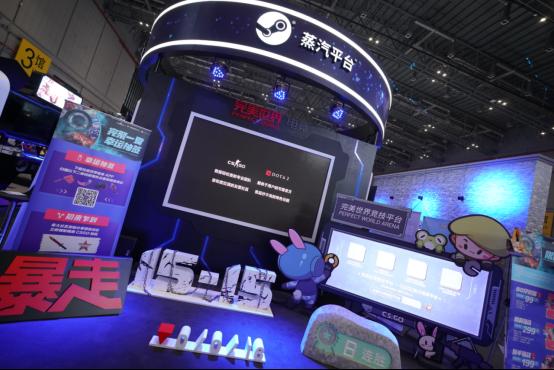 蒸汽平台首次参展BILIBILI2021展-iD游源网