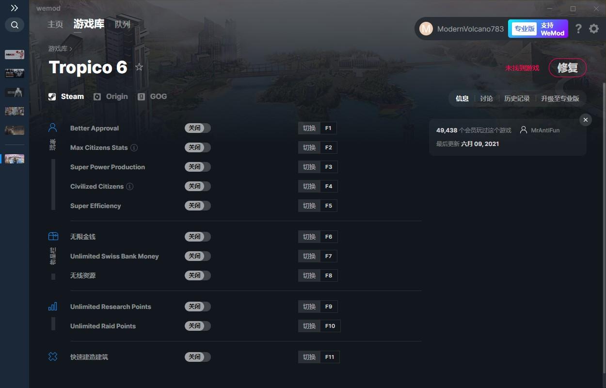 《海岛大亨6》v14.0十一项修改器[MrAntiFun]
