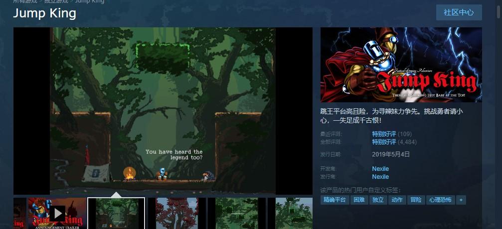 steam特惠:《跳跃之王》平史低24元即可入手游戏