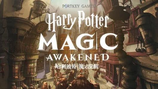 《哈利波特魔法觉醒》不同学院好友机制解析
