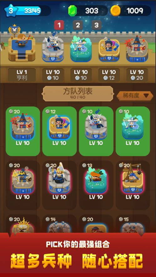 合合王国中文版