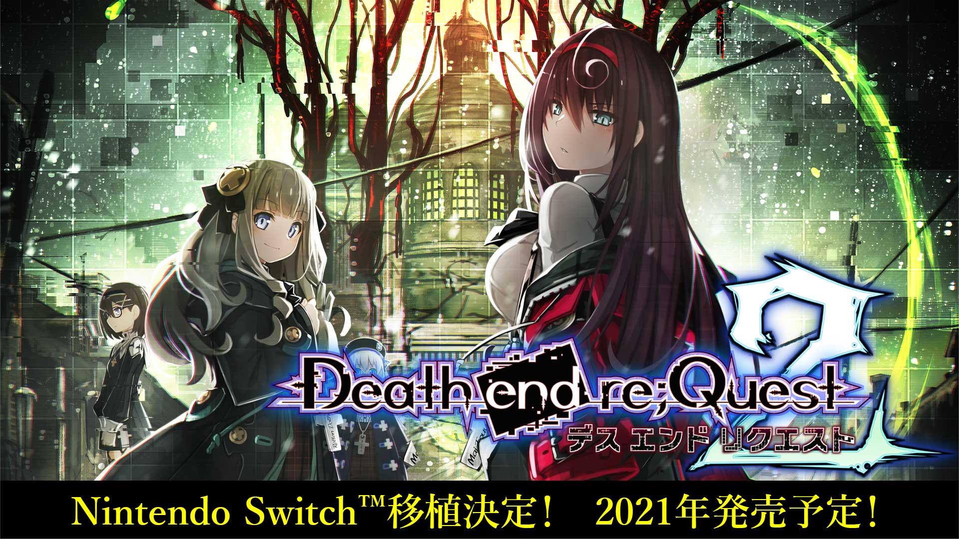 Switch版本《死亡终局:轮回试炼2》年内最新发售