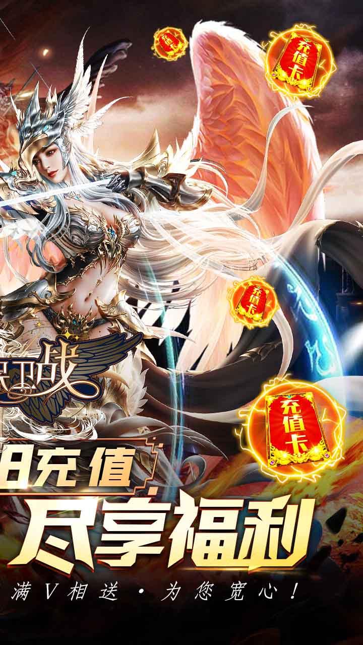女神保卫战BT 果盘版
