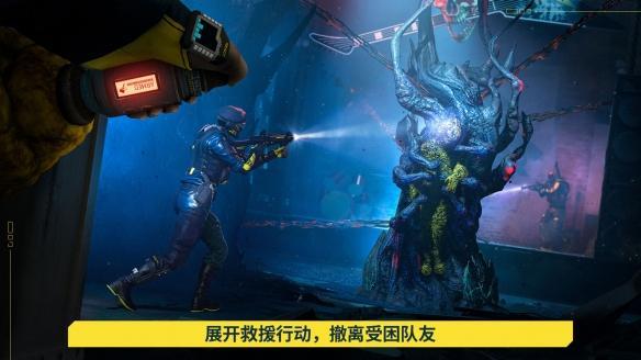 《彩虹六号:异种》正式发售日期介绍-iD游源网