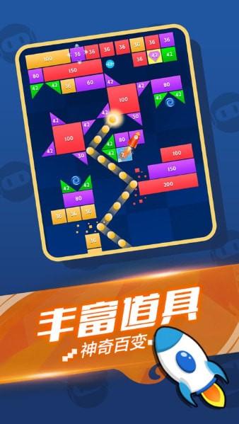 就爱消消消赚钱版安卓游戏下载图2: