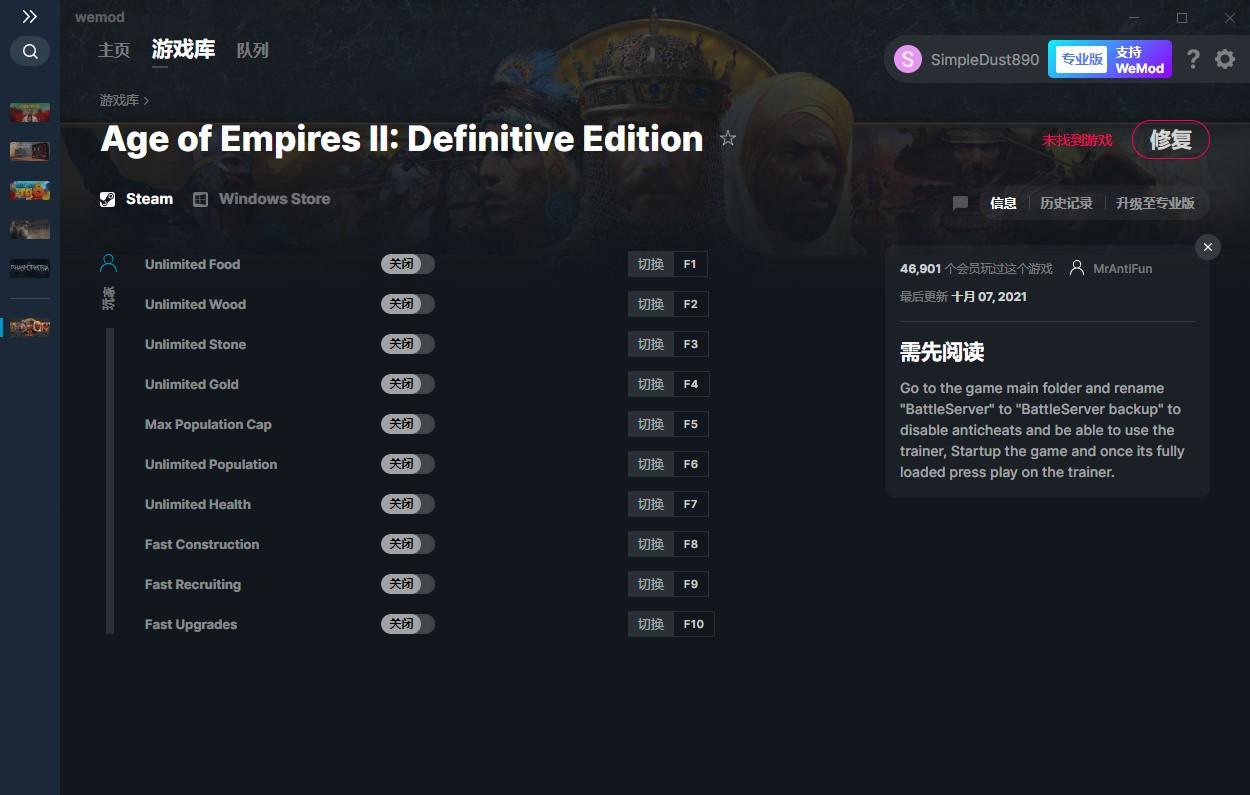 《帝国时代2:决定版》v2021.10.07十项修改器Steam版