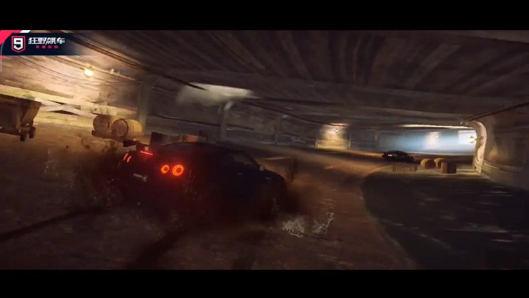狂野飙车9:竞速传奇 官方版