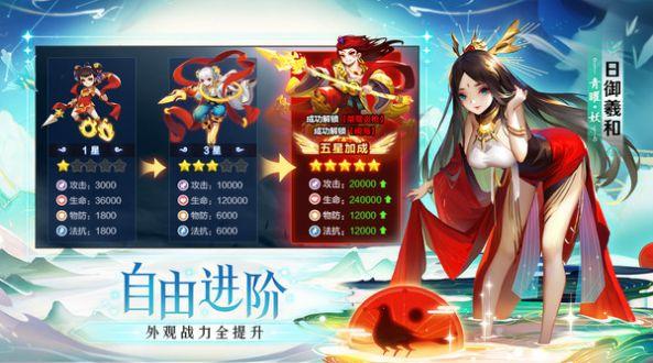 凌天武林录最新版下载图3:
