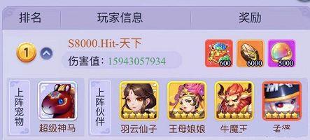 《梦幻西游网页版》五行之灵通关阵容介绍