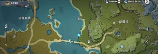 《原神》月中王国第一天钓鱼任务完成方法