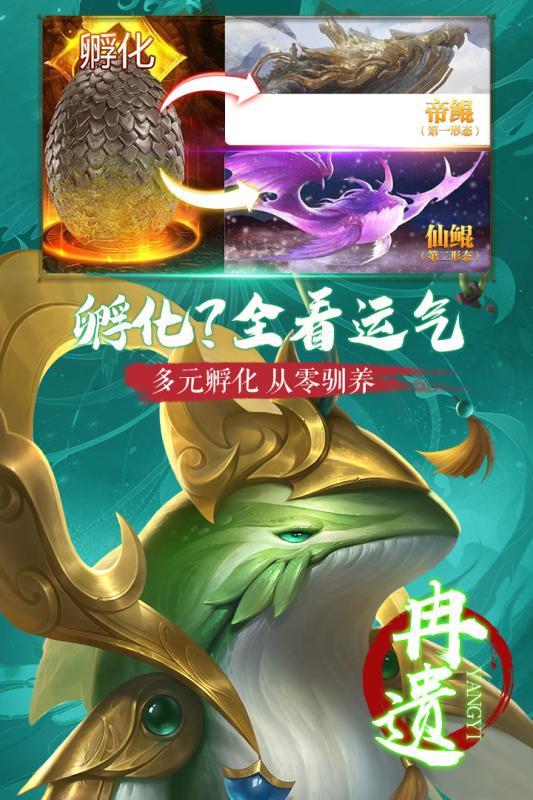 朝歌天下 九游版下载图2: