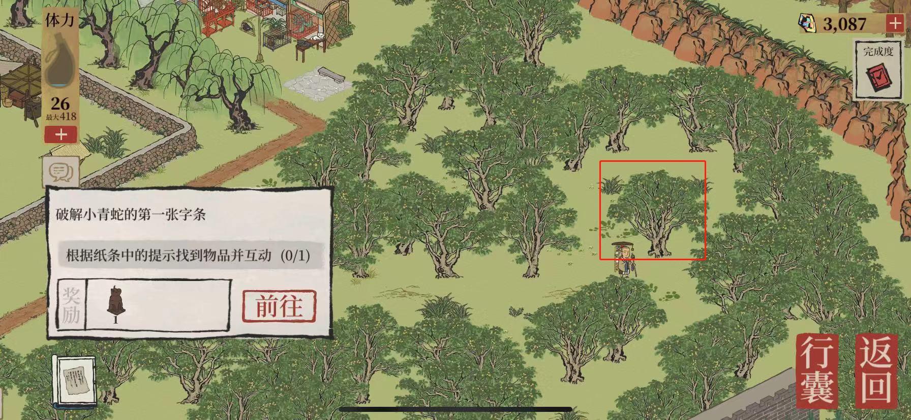 《江南百景图》青蛇纸条位置解析