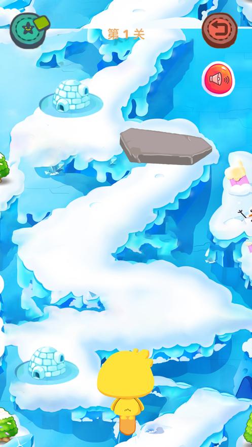 多乐滑雪竞技