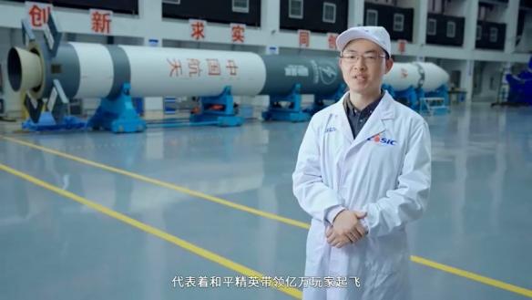 和平精英号!《和平精英》手游火箭卫星计划启动。