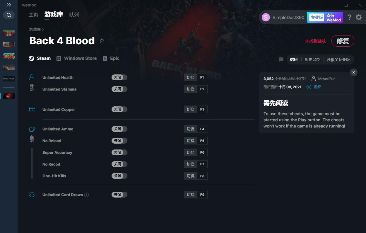 《喋血复仇》v2021.10.08九项修改器