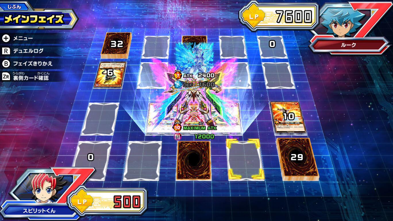 8月12日发售《游戏王:最强大逃杀》全新Demo上架ESshop
