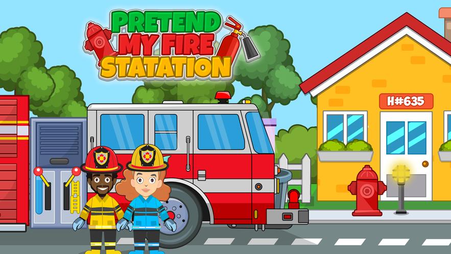 我的消防局小镇生活