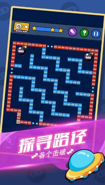 就爱消消消赚钱版安卓游戏下载图1: