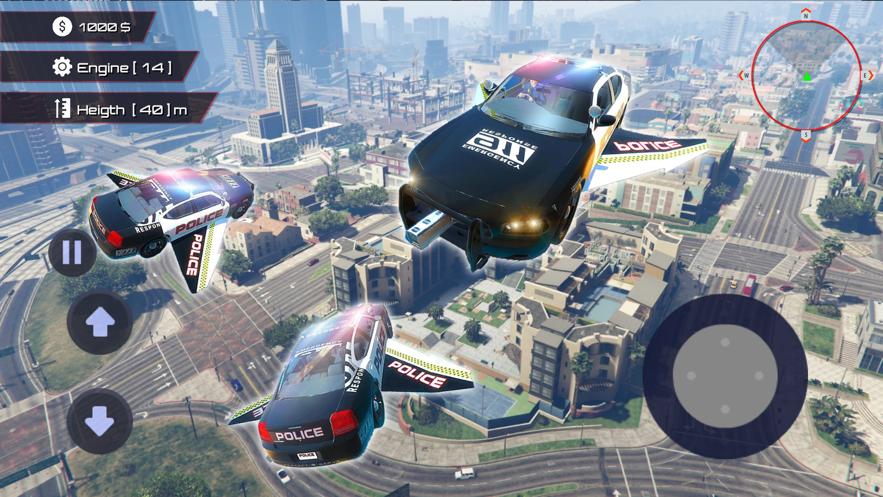 飞行城市警车追逐