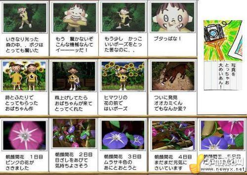 《我的暑假》汉化版全事件攻略(PSP)