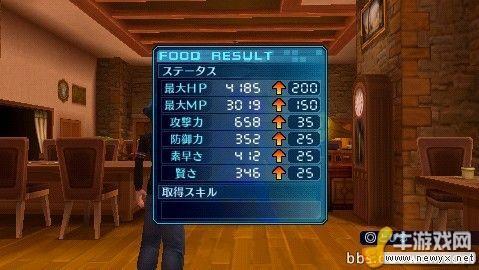 PSP《数码暴龙世界》心得攻略