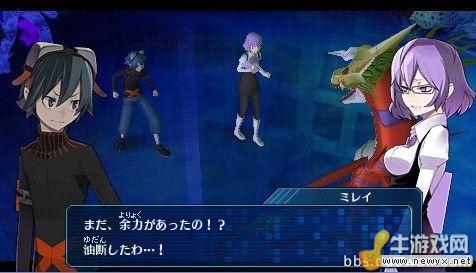 PSP《数码暴龙世界》详尽图文攻略第一章