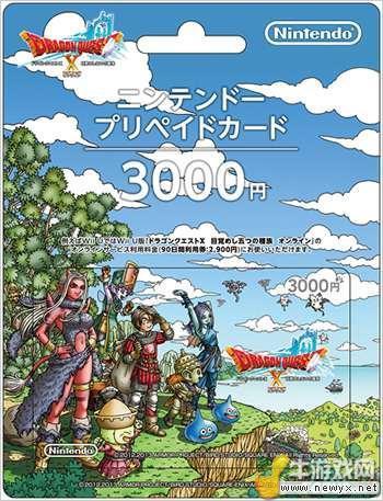 WiiU版《勇者斗恶龙X》确定将于3月30日发售