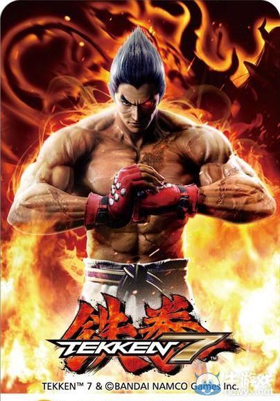 《铁拳7》(Tekken 7)街机版10月3日公测:复仇之战率先打响