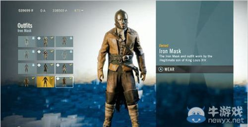 《刺客信条:大革命》DLC新增服装解锁方法