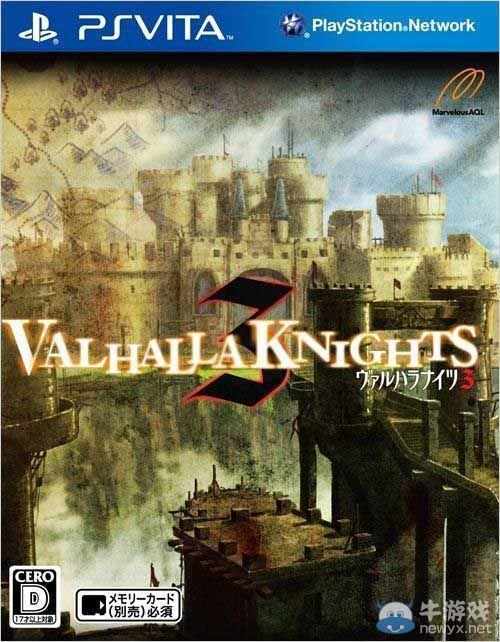 《瓦尔哈拉骑士3:黄金版》小恶魔内衣特典公布:绅士也把持不住