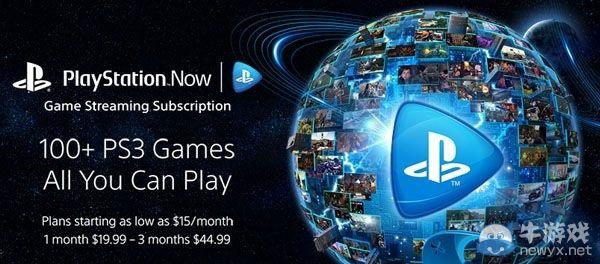 PSN将加入大量PS3游戏:玩家可免费试玩七天