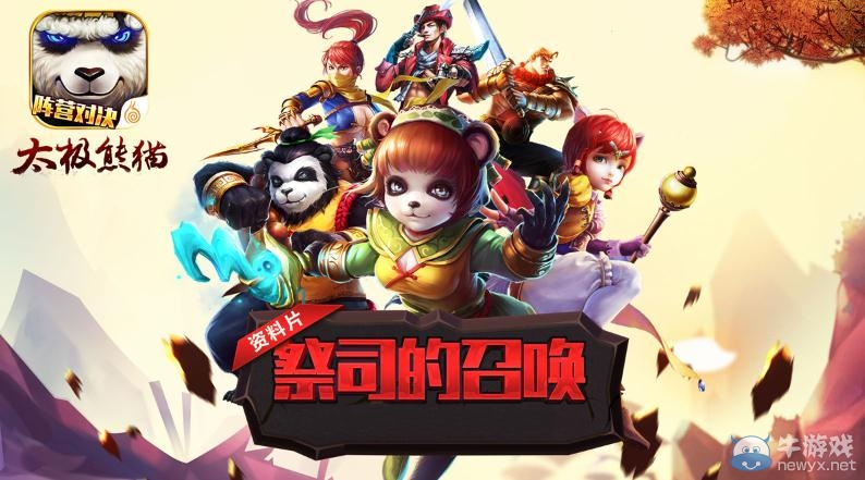OBOX独占首发:4K级《太极熊猫》大屏版正式上架