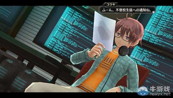 """《迷城的国度:东京》1.03版本更新 加入""""画廊模式"""""""