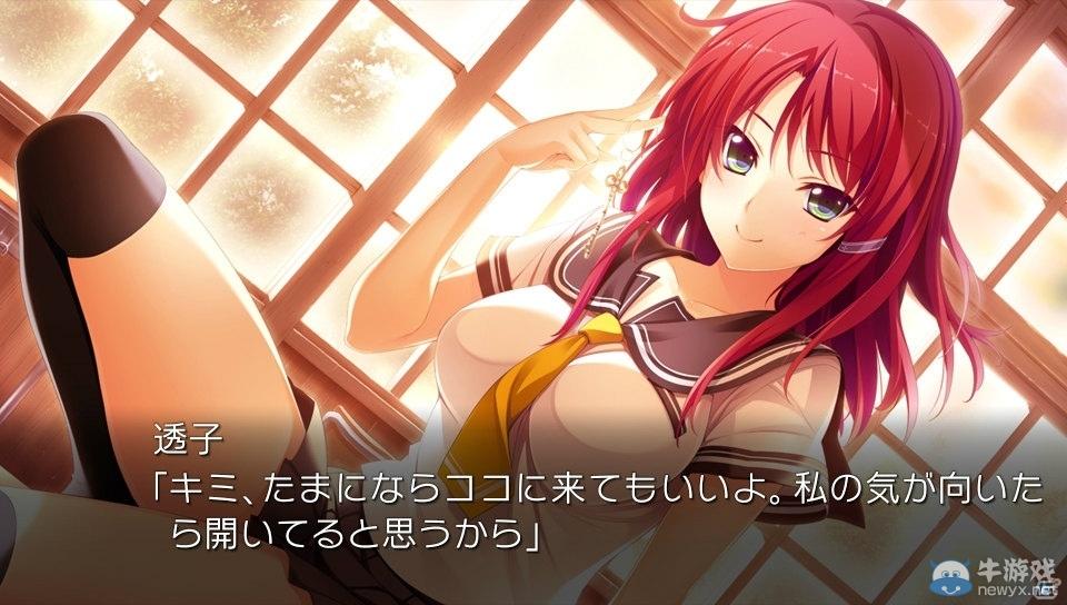 《星织梦未来》发售日确定 游戏情报公开后宫全开