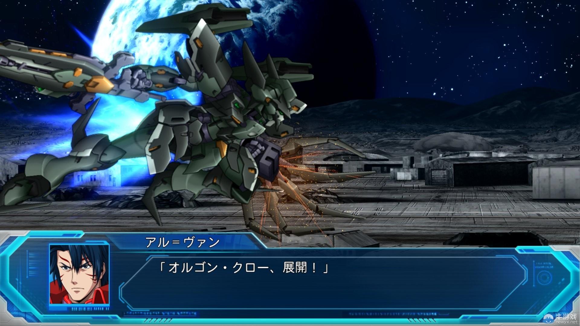 《超级机器人大战OG:月球居民》新截图 靓妹对决战场