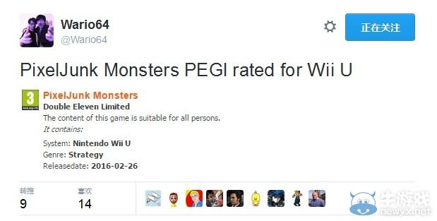 清新塔防《像素垃圾:妖怪》将登陆Wii U平台