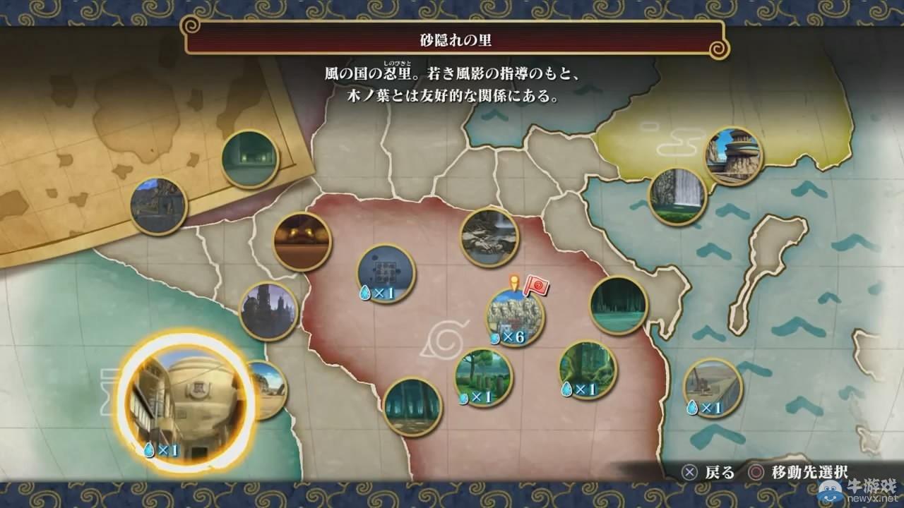 《火影忍者疾风传:究极忍者风暴4》鹿丸传DLC预告放出