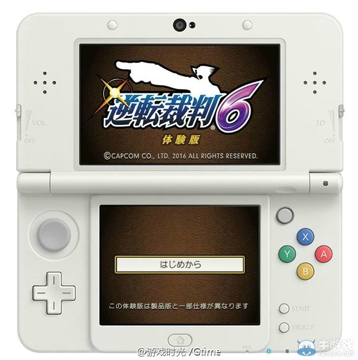3DS《逆转裁判6》体验版今日正式配信