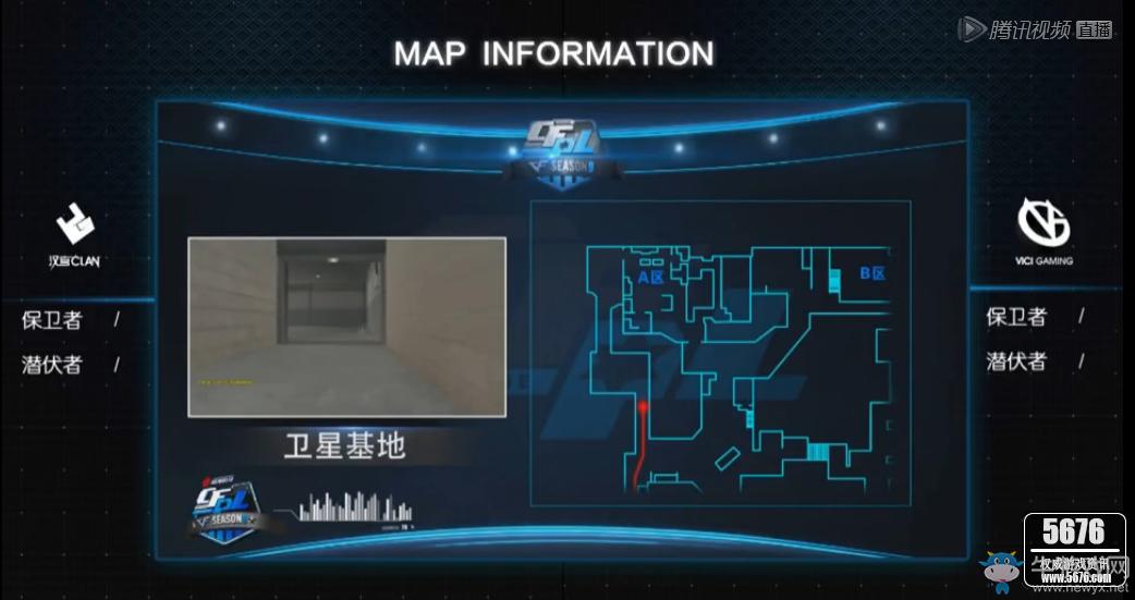 CFPLS9:VG vs 汉宫 卫星基地VG先下一城